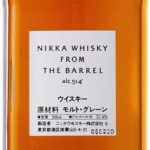 nikka_barrel