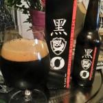 brewdog_black_tokyo_horizon