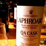 Laphroaig QA Cask, 40% (x2)