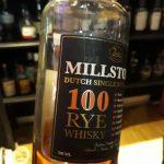 Millstone Dutch Rye 100, 50%