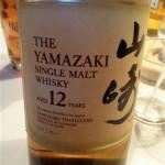 Yamazaki Single Malt 12, 46% (x2)
