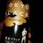 Tokyo Black Porter 5,0% (Yo-Ho Brewing Company)