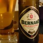Bernard Celebration Lager 5,0% (4-Mixpack)