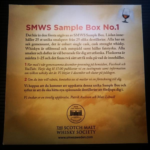 smwsbox_nr1