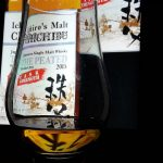 Chichibu The Peated (Ichiro's Malt) 2015 62,5%