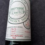 "SMWS 53.119 11 y.o ""Wondrous Bliss"" 60,2% (Caol Ila)"