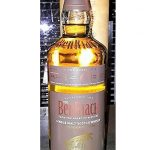 BenRiach Peated Cask Strength Batch 1, 56%