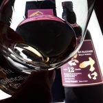 Kurayoshi Pure Malt 12 y.o 43% (blended)