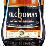 Kilchoman Loch Gorm (2018) 46%