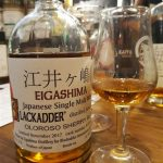 Blackadder Eigashima Oloroso Sherry Cask 61,5%