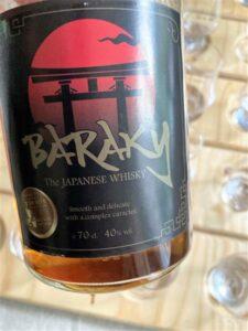 Baraky (blended) 40%